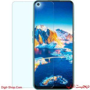 قیمت محافظ صفحه نمایش گلس ریلمی 7 5 جی , Realme 7 5G | دیجیت شاپ