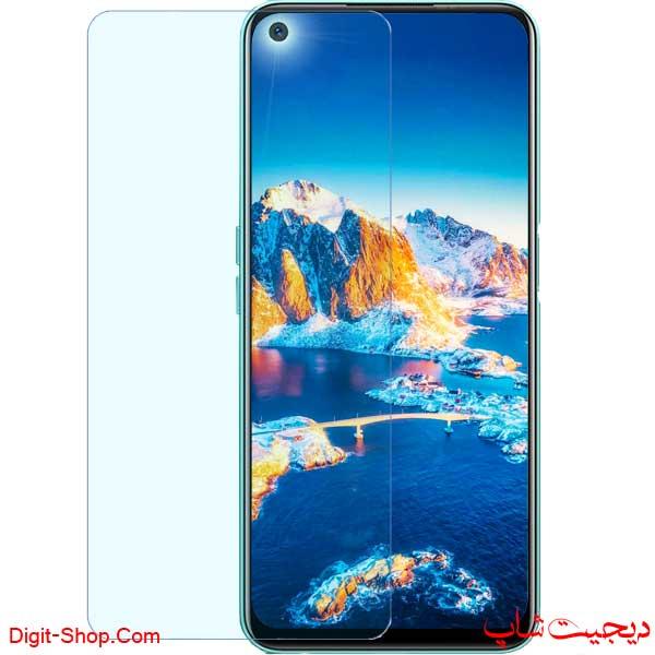 قیمت محافظ صفحه نمایش گلس ریلمی 7 5 جی , Realme 7 5G