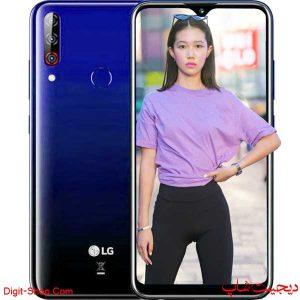 مشخصات قیمت گوشی ال جی W31 دبلیو 31 , LG W31 | دیجیت شاپ