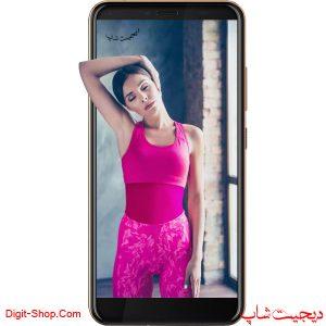 مشخصات قیمت گوشی اچ تی سی وایلد فایر ایی , HTC WildFire E | دیجیت شاپ