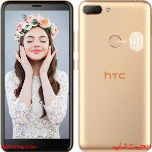 مشخصات قیمت گوشی اچ تی سی E وایلد فایر ایی لایت , HTC WildFire E Lite | دیجیت شاپ
