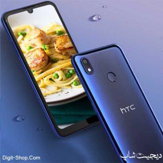 مشخصات قیمت گوشی اچ تی سی E1 وایلد فایر پلاس , HTC WildFire E1 Plus | دیجیت شاپ