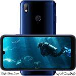 مشخصات قیمت گوشی اچ تی سی E1 وایلد فایر ایی 1 پلاس , HTC WildFire E1 Plus | دیجیت شاپ