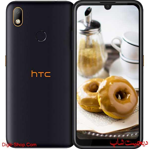 مشخصات قیمت گوشی اچ تی سی E1 وایلد فایر ایی 1 , HTC WildFire E1   دیجیت شاپ