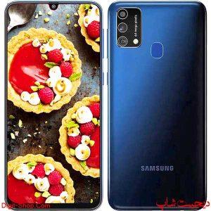 مشخصات قیمت گوشی سامسونگ گلکسی M21s ام 21 اس , Samsung Galaxy M21s | دیجیت شاپ