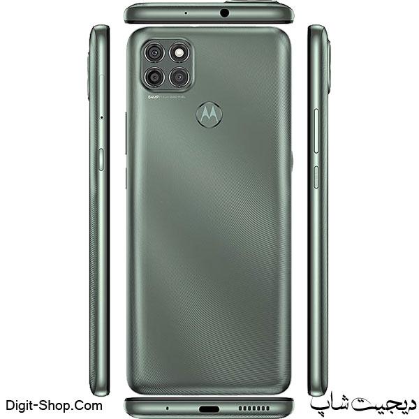 موتورولا G9 موتو جی 9 پاور , Motorola Moto G9 Power