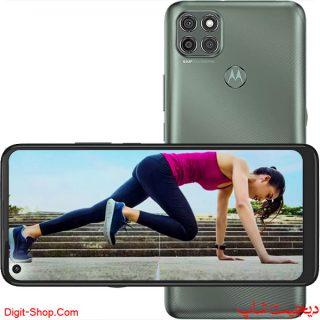مشخصات قیمت گوشی موتورولا G9 موتو جی 9 پاور , Motorola Moto G9 Power | دیجیت شاپ