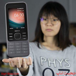 مشخصات قیمت گوشی نوکیا 6300 4 جی , Nokia 6300 4G | دیجیت شاپ