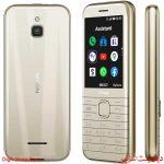 مشخصات قیمت گوشی نوکیا 8000 4 جی , Nokia 8000 4G | دیجیت شاپ
