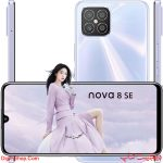هواوی SE نوا 8 اس ایی , Huawei nova 8 SE