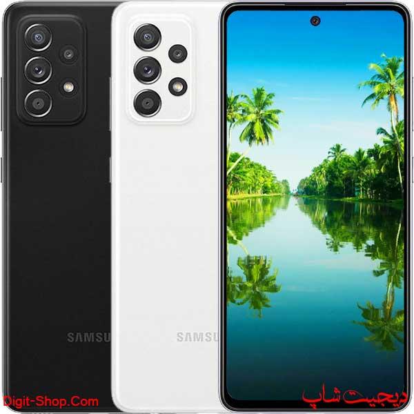 سامسونگ A52 گلکسی ای 52 5 جی , Samsung Galaxy A52 5G