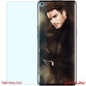 قیمت محافظ صفحه نمایش گلس اوپو رنو 5 پرو پلاس 5 جی , Oppo Reno 5 Pro+ Plus 5G | دیجیت شاپ