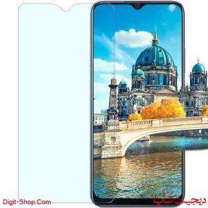قیمت محافظ صفحه نمایش گلس ریلمی 7i آی گلوبال , Realme 7i Global | دیجیت شاپ