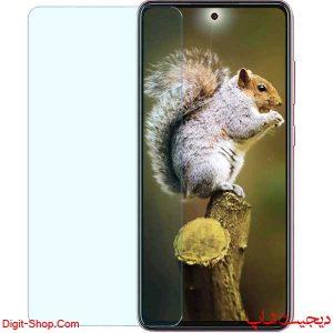 قیمت محافظ صفحه نمایش گلس سامسونگ A52 گلکسی ای 52 , Samsung Galaxy A52 5G | دیجیت شاپ