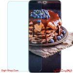 قیمت محافظ صفحه نمایش گلس سامسونگ +S21 اس 21 پلاس , Samsung Galaxy S21+ 5G