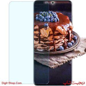 قیمت محافظ صفحه نمایش گلس سامسونگ +S21 اس 21 پلاس , Samsung Galaxy S21+ 5G | دیجیت شاپ