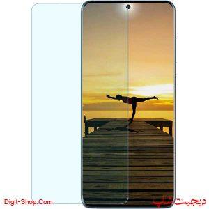 قیمت محافظ صفحه نمایش گلس سامسونگ S21 اس 21 , Samsung Galaxy S21 5G | دیجیت شاپ