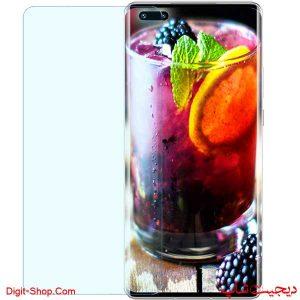 قیمت محافظ صفحه نمایش گلس هواوی نوا 8 پرو 5 جی , Huawei nova 8 Pro 5G | دیجیت شاپ