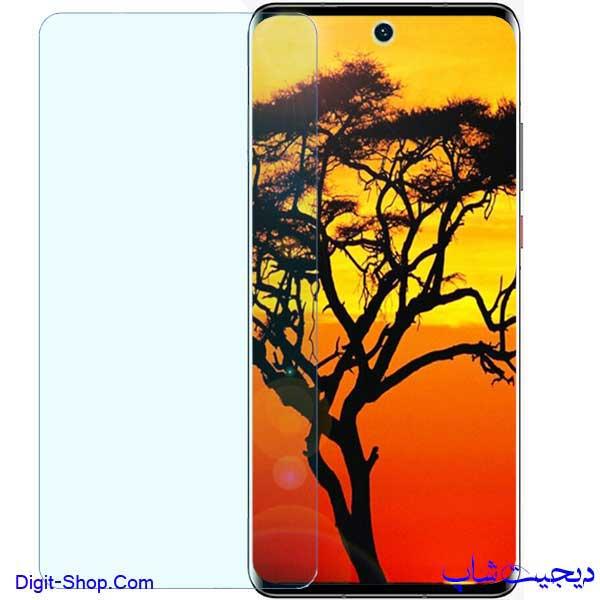 قیمت محافظ صفحه نمایش گلس هواوی نوا 8 5 جی , Huawei nova 8 5G | دیجیت شاپ