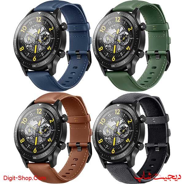 مشخصات قیمت ساعت هوشمند ریلمی S واچ اس پرو , Realme Watch S Pro | دیجیت شاپ
