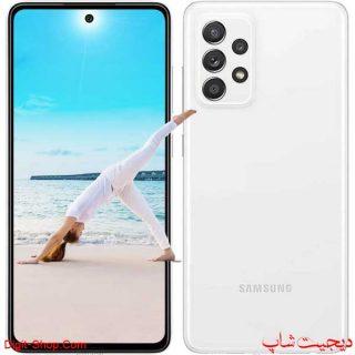 مشخصات قیمت گوشی سامسونگ A52 ای 52 4 جی , Samsung Galaxy A52 4G | دیجیت شاپ