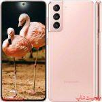 مشخصات قیمت گوشی سامسونگ S21 گلکسی اس 21 , Samsung Galaxy S21 5G | دیجیت شاپ