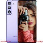 سامسونگ S21 گلکسی اس 21 , Samsung Galaxy S21 5G