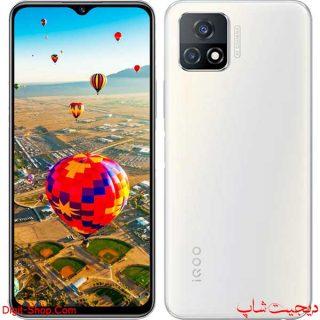 مشخصات قیمت گوشی ویوو U3 آی کیو یو 3 , vivo iQOO U3 | دیجیت شاپ