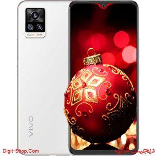 مشخصات قیمت گوشی ویوو V20 وی 20 2021 , vivo V20 2021 | دیجیت شاپ