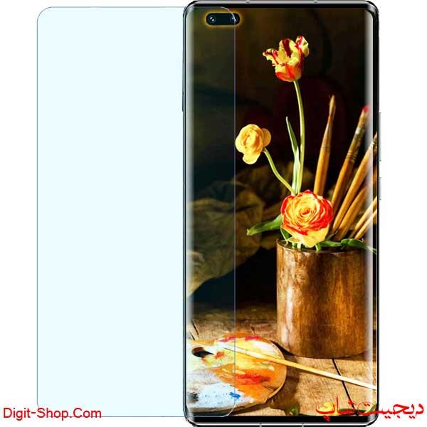 قیمت محافظ صفحه نمایش گلس آنر V40 وی 40 5 جی , Honor V40 5G