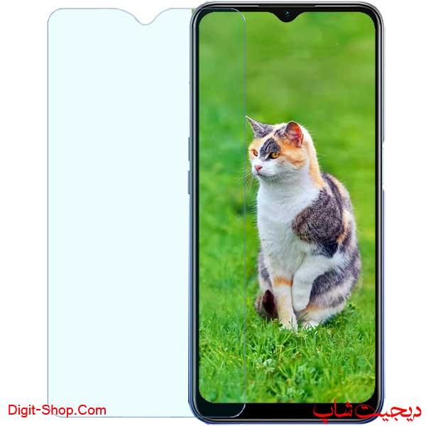 قیمت محافظ صفحه نمایش گلس اوپو A55 ای 55 , Oppo A55 5G | دیجیت شاپ