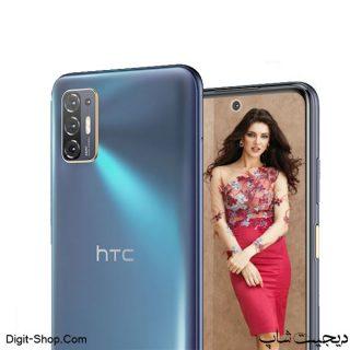 مشخصات قیمت گوشی اچ تی سی دیزایر 21 پرو , HTC Desire 21 Pro 5G | دیجیت شاپ