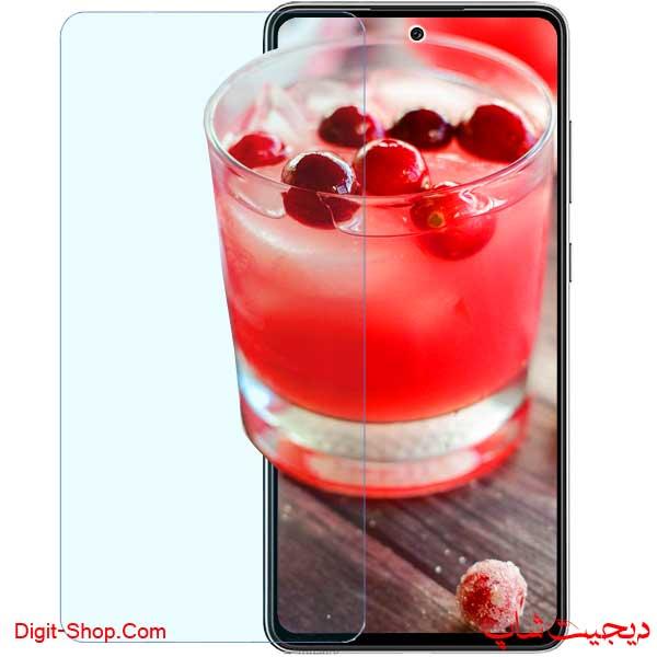 قیمت محافظ صفحه نمایش گلس سامسونگ F62 (M62) اف 62 , (M62) Samsung Galaxy F62 | دیجیت شاپ