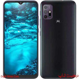 مشخصات قیمت گوشی موتورولا G30 موتو جی 30 , Motorola Moto G30 | دیجیت شاپ