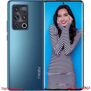 مشخصات قیمت گوشی میزو 18 پرو , Meizu 18 Pro | دیجیت شاپ