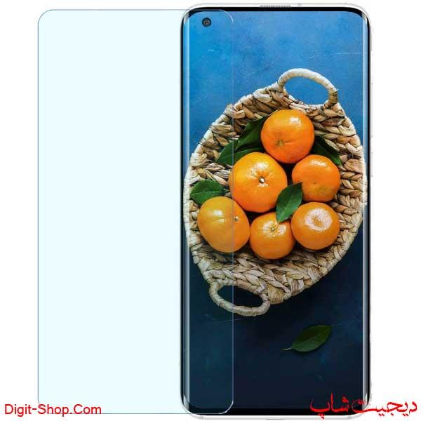قیمت محافظ صفحه نمایش گلس شیائومی 10S می 10 اس , Xiaomi Mi 10S