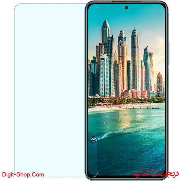 قیمت محافظ صفحه نمایش گلس شیائومی 11i می 11 آی , Xiaomi Mi 11i
