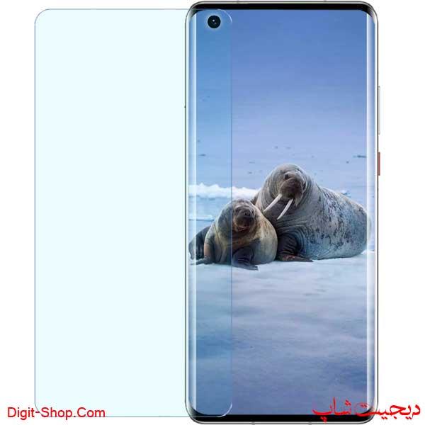 قیمت محافظ صفحه نمایش گلس هواوی 40E میت 40 ایی , Huawei Mate 40E
