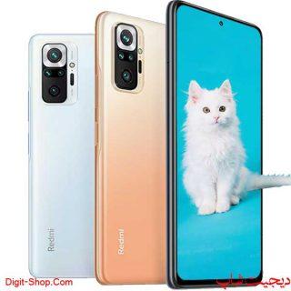 مشخصات قیمت گوشی شیائومی ردمی نوت 10 پرو مکس , Xiaomi Redmi Note 10 Pro Max | دیجیت شاپ