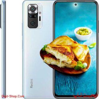 مشخصات قیمت گوشی شیائومی ردمی نوت 10 پرو , Xiaomi Redmi Note 10 Pro | دیجیت شاپ