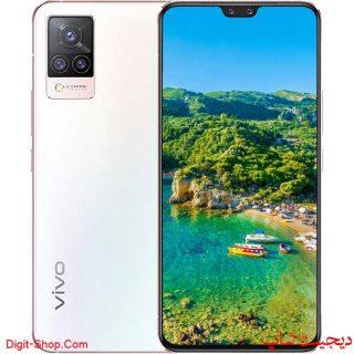 مشخصات قیمت گوشی ویوو S9 اس 9 , vivo S9 | دیجیت شاپ
