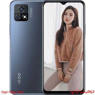 مشخصات قیمت گوشی ویوو U3x یو 3 ایکس , vivo U3x | دیجیت شاپ