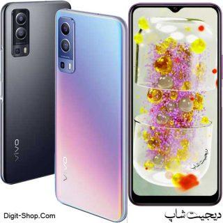 مشخصات قیمت گوشی ویوو Y72 وای 72 5 جی , vivo Y72 5G | دیجیت شاپ