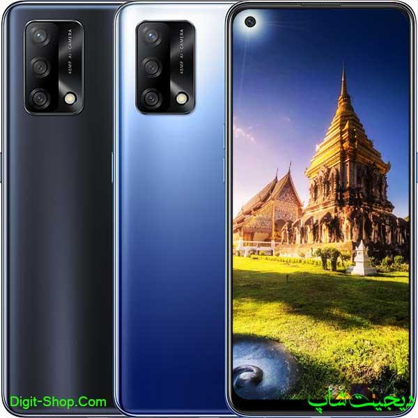 مشخصات قیمت گوشی اوپو F19 اف 19 , Oppo F19 | دیجیت شاپ