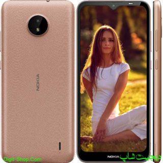 مشخصات قیمت گوشی نوکیا C20 سی 20 , Nokia C20   دیجیت شاپ