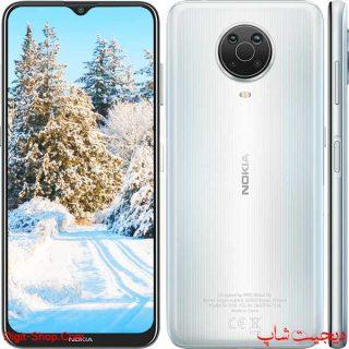 مشخصات قیمت گوشی نوکیا G20 جی 20 , Nokia G20 | دیجیت شاپ