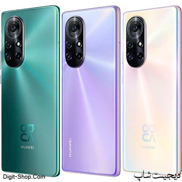 هواوی نوا 8 پرو 4 جی , Huawei nova 8 Pro 4G