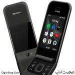 نوکیا 2720 V وی فلیپ , Nokia 2720 V Flip